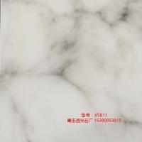 供应透光石-透光云石片X5011