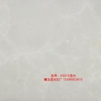供应透光石-透光云石灯片X5015