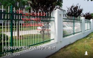 惠阳新型围栏/深圳围栏/阳台护栏/楼梯扶手/草坪护栏