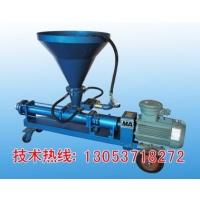 供应矿用防灭火注浆泵规格型号