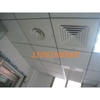 铝合金宽版散流器、铝合金风口、空调风口600*600