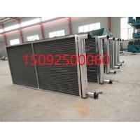 空调机组表冷器_空调机组表冷器价格_空调机组表冷器批发