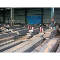 销售模具钢P20-P20模具钢化学成分