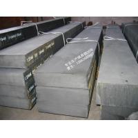 供应CR12MOV模具网-CR12MOV模具钢供货状态