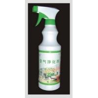 空气净化剂