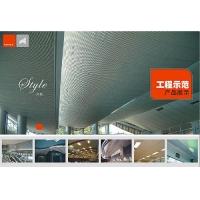 陕西西安特丽达铝天花·铝幕墙 波纹板工程展示