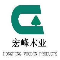 青岛宏峰木业有限公司