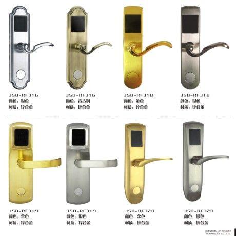 东丹酒店锁