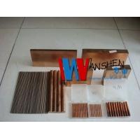 進口高韌性鈹銅棒 電極鈹銅 鈹銅棒廠家