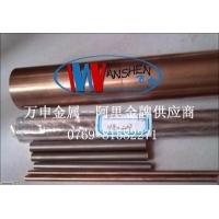 长期供应C15715弥散强化铜/氧化铝铜