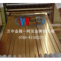 原装进口黄铜板 黄铜棒 抗拉伸C2680黄铜带