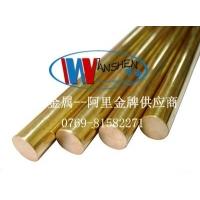 HPb59-1环保铜棒 六角黄铜棒