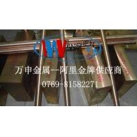 C17200铍铜棒 C17510铍铜棒