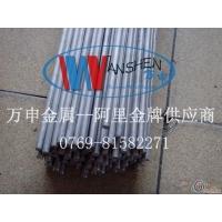 现货供应TA1钛棒 工业纯钛棒 钛磨光棒 TA2钛棒