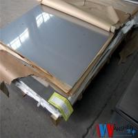 车载导航外壳电解板1.0*1220电解板