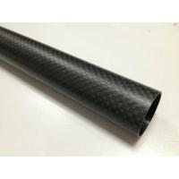 哑光3K编织纹碳纤维管