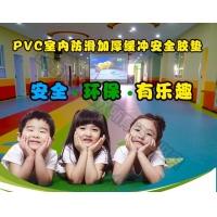 天津幼儿园地胶