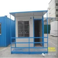 广州住人箱房 活动房  箱式集装箱房