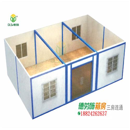 广州 集装箱办公室 工地办公室 办公室活动房