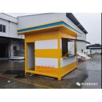 广州 集装箱商铺 活动房商铺
