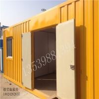 广州 铁箱 货柜改装  大波瓦箱 活动房