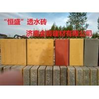 济南透水砖