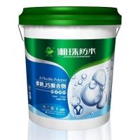 湖北武汉湘珠JS聚合物水泥防水涂料