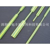 柔软阻燃黄绿薄壁热缩管