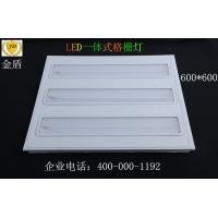 格栅灯金盾LED一体式格栅灯 600*600 JD-GS-3