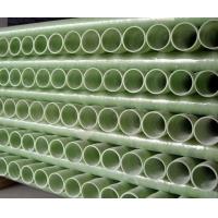 唐山玻璃钢管