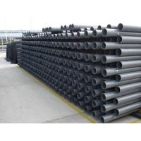 唐山五区十县UPVC给水管 浇地管 PVC给水管