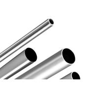 供应不锈钢直管