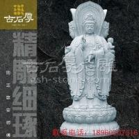 古石厚 四面观音站立惠安石雕如来观音弥勒佛像雕刻 寺庙古建