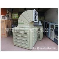 ZLG理工车间专用环保空调|工业冷风机