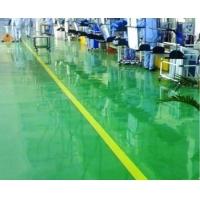 防尘地板漆、绿色环保地板漆、环氧地坪漆