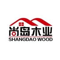 上海尚岛木业有限公司