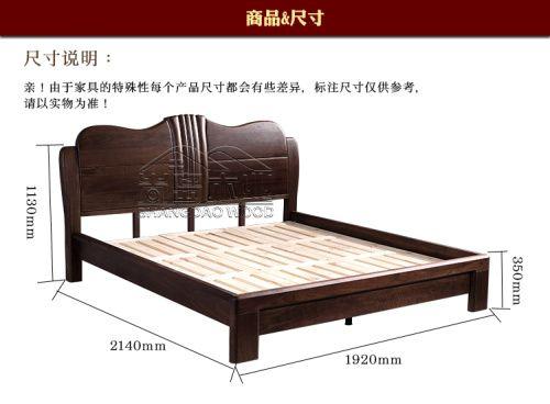 尚岛木业北美黑胡桃实木家具 卧室黑胡桃实木床