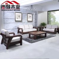 尚岛木业北美黑胡桃家具 客厅黑胡桃组合沙发