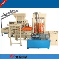 爱普机械供应QT10粉煤灰节能环保透水砖免烧砖机