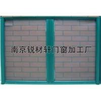 南京纱窗-绿娃门窗(防盗窗)-无框纱窗