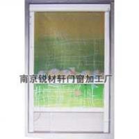 南京纱窗-绿娃门窗-绿娃自动卷式纱门窗(防护窗-防盗窗-隐形
