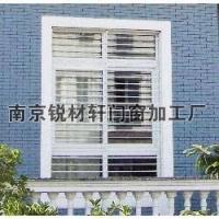 南京防盗窗-绿娃门窗-固定防护窗(防护窗-防盗窗-隐形纱窗)