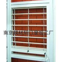 南京防盗窗-绿娃门窗(防盗窗)-升降防护窗
