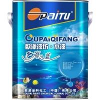 乳胶漆 墙面漆 欧派漆坊海之蓝海藻泥全净水漆