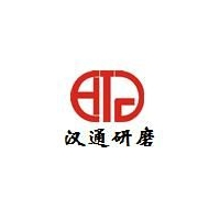深圳市汉通实业有限公司