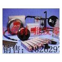 进口CMC大型模具焊条
