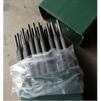 法奥迪耐磨焊条VAUTID-145