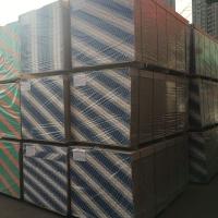 石膏板吊顶|石膏板隔墙|泰山牌石膏板|和泰石膏板|
