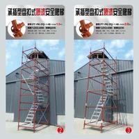盘扣式喷漆安全爬梯(挂梯拔1.5米)