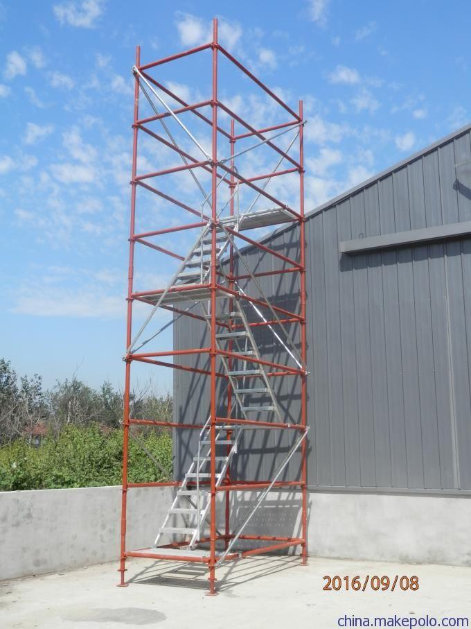 十字(轮扣)型喷漆安全爬梯 (挂梯拔1.5米)
